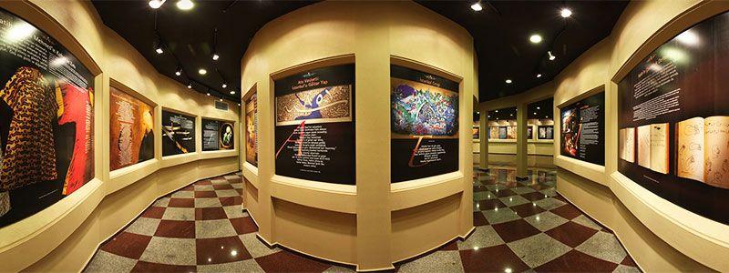 Музей Панорама 1453